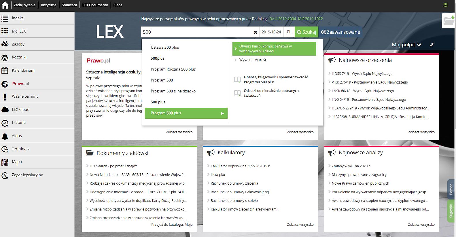 W polu LEX Search podpowiadają się hasła z Indeksu