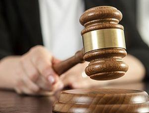 Wniesienie skargi na uchwałę rady gminy