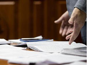 Zażalenie na postanowienie sądu pierwszej instancji